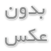 لوگو های download-film.tk
